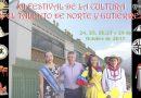 I.E. José Santos Gutiérrez del Cocuy celebra sus 60 años