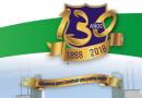 Institución Educativa, Carlos Arturo Torres Peña de Santa Rosa celebra 130 años de fundación