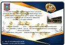 Técnico Comercial de Jenesano celebrará sus 55 años de vida institucional